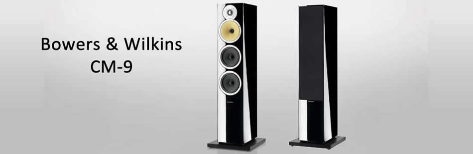 the stereo shop b w cm series speakers. Black Bedroom Furniture Sets. Home Design Ideas